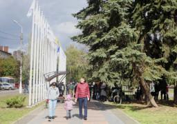 aleya-platykiv-podatkiv-kramatorsk (1)