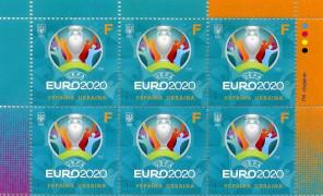 Blok EVRO-2020