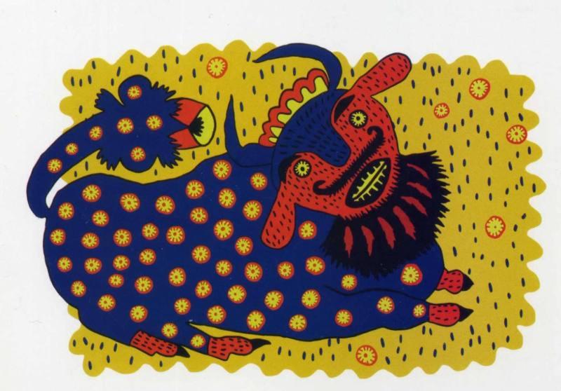 Картка картмаксимуму «М. Примаченко. Синій бик»