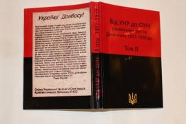 kniga-sashko-dobrovolskiy (3)