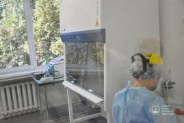 pcr-laboratoriya-v-kramatorske