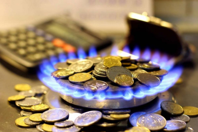 subsidiya-ta-pilga-pri-zmini-postachalnika-gazu
