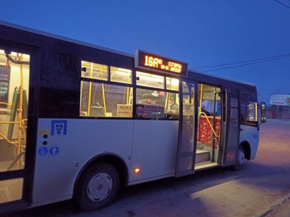 avtobus-16a-kramatorsk