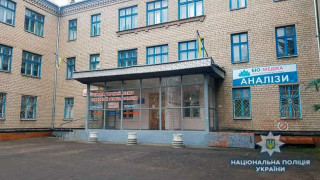 gorodskaya-bolnica-1-kramatorska