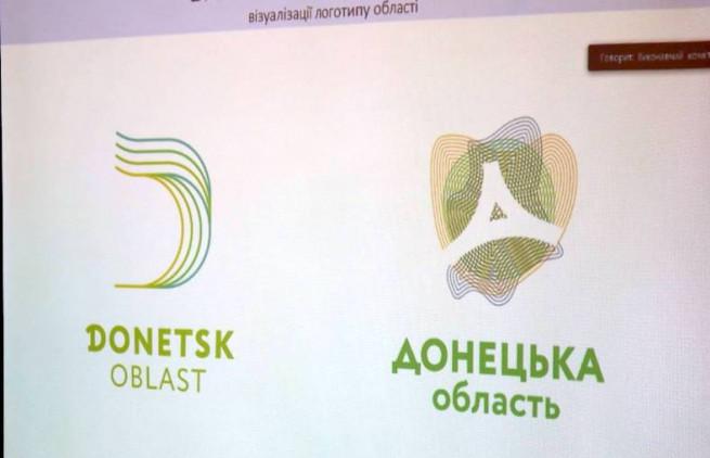 logo-donetskoy-oblasti-2