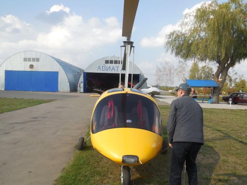 Авиаслет в Житомире