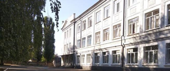 31-shkola