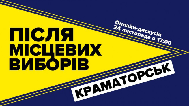 bytva-za-kramatorsk