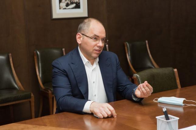 maksim-stepanov-pro-karantin-vihidnogo-dnya