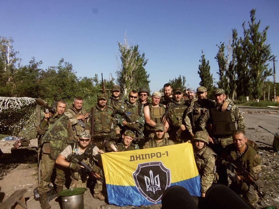 Батальон Дніпро-1
