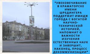 peticii-komsomolskaya-ploshchad