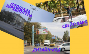 peticii-oblozhka