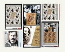 poshtovi-marki-vidatnih-ukrayinciv