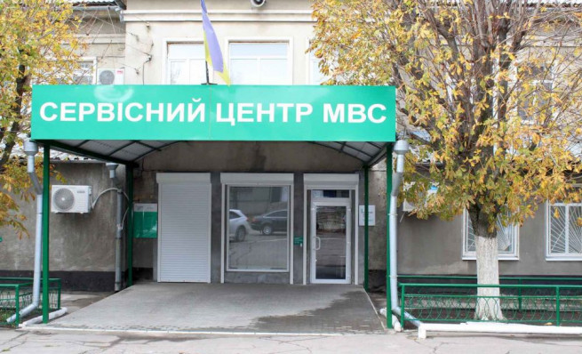 servisnij-centr-gsc-vms-u-kramatorsku-fasad