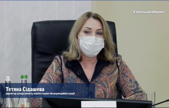 tetyana-sidasheva-pro-robotu-zavkladiv-pozashkilnoyi-osviti
