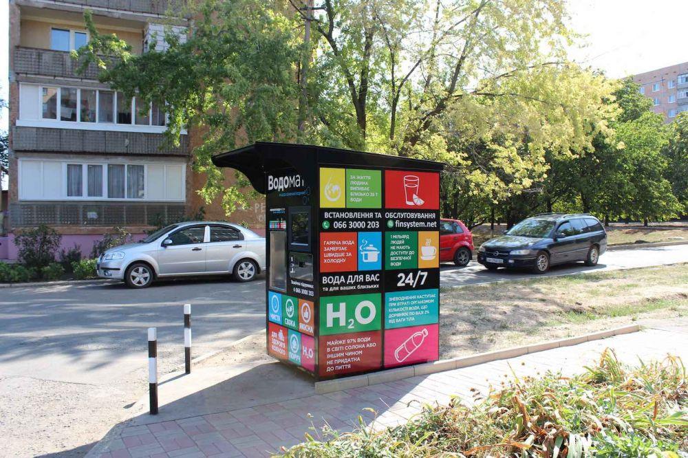водомат на улице в Краматорске