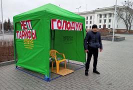 aleksey-galan-protest