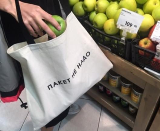 eko-shopper