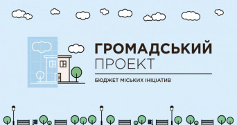 gromadski-proekti-2021