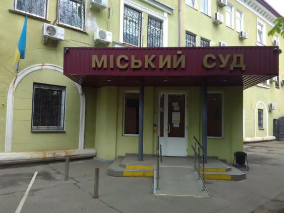 kramatorskiy-gorodskoy-sud