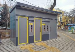 obshchestvennyy-tualet-kramatorsk