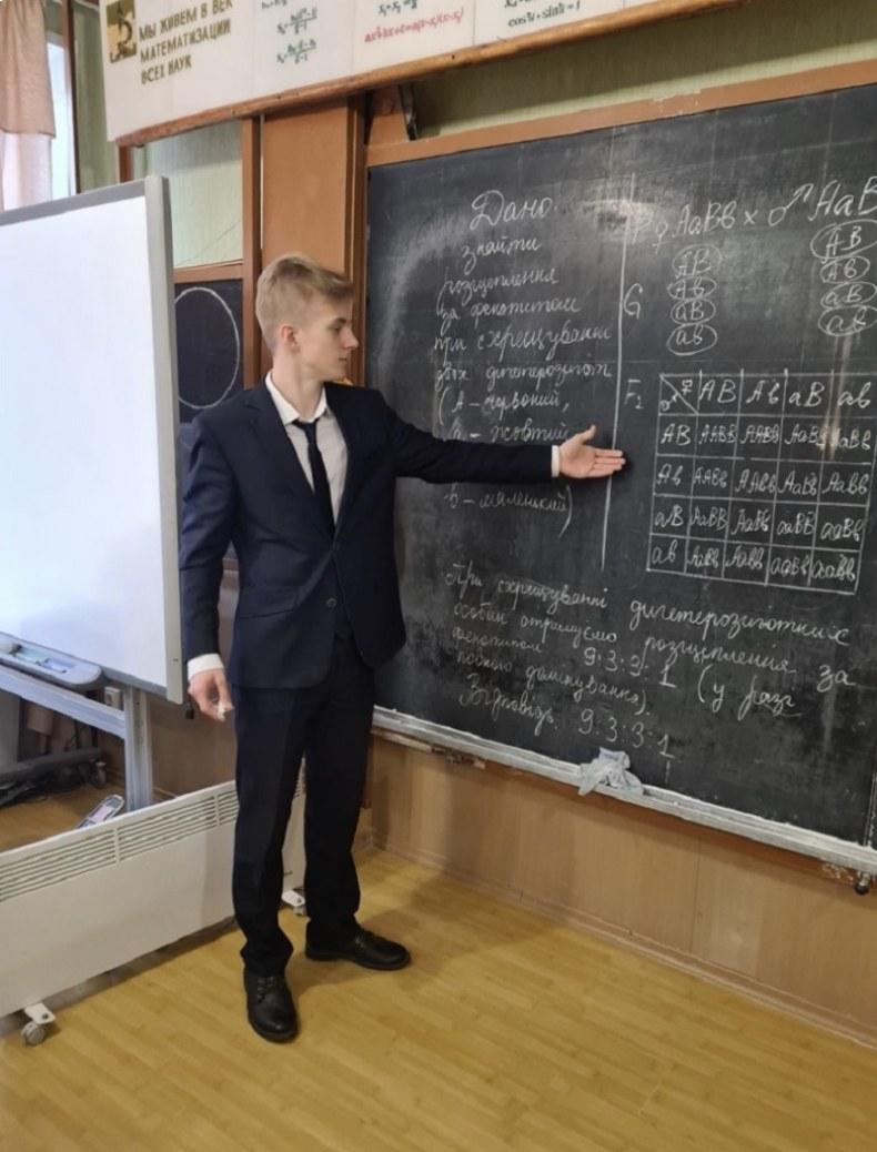 Арсений Люлька решает задание