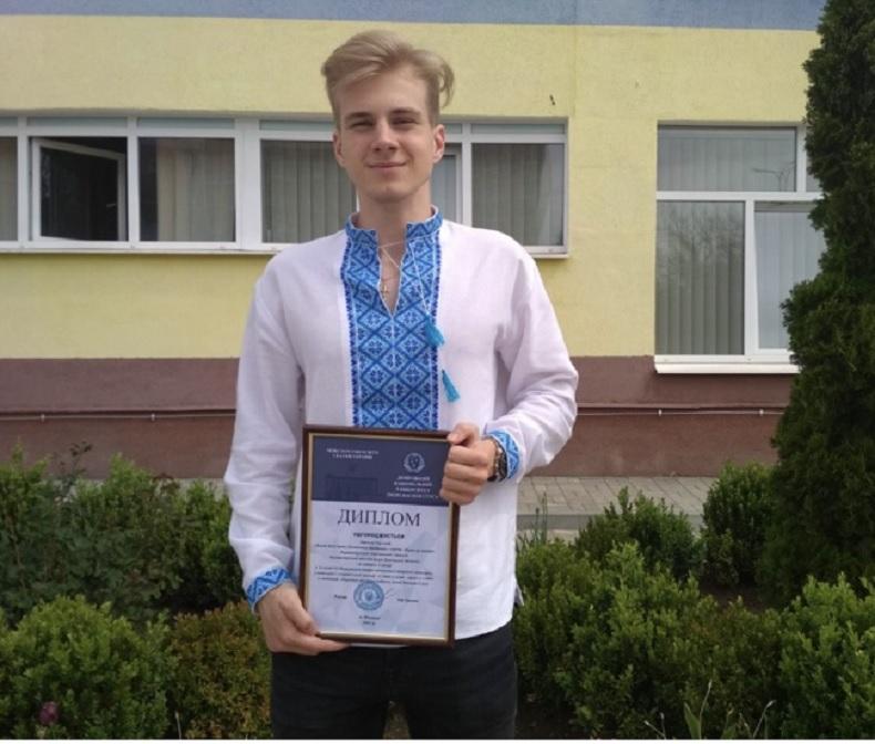 Арсений Люлька, медалист лицея №35 г. Краматорска