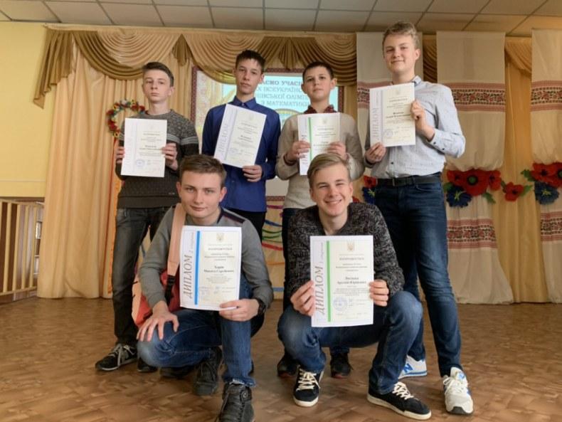 Арсений Люлька занял III место на Всеукраинской олимпиаде по математике