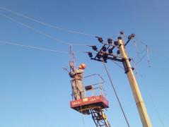 elektrichestvo-elektrik-res