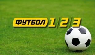 logo-futbol-1-2-3 (1)