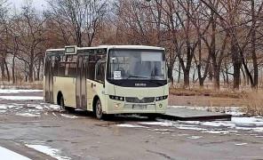 bus33