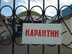 kritij-rinok-karantin-kramatorsk