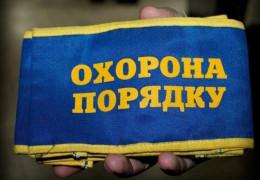 obshchestvennye-formirovaniya-ohorona-poryadku