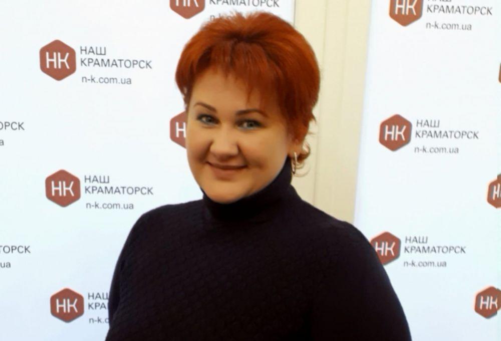 Ірина Славинська, керуючий справами виконкому Краматорської міської ради