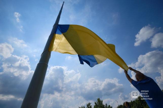 flagshtok-prapor-ukraini-kramatorsk