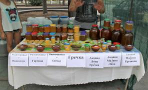 produkcziya-pchelovodov (1)