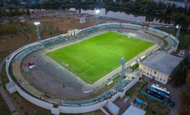 stadion-avangard