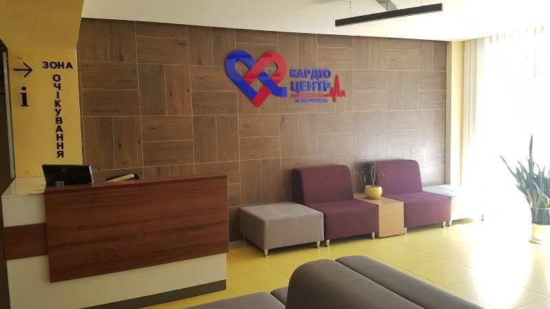 Кардіо-судинний центр м.Маріуполь, хол