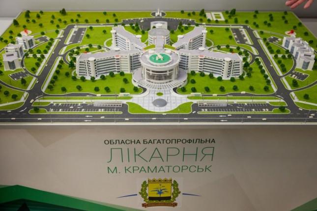 oblastnaya-mnogoprosilnaya-bolnica-v-kramatorske-maket