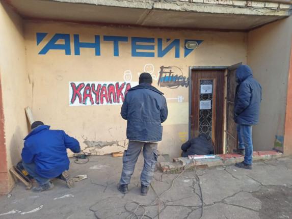 sportklub-antey-kramatorsk