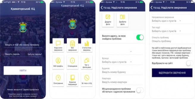 app-kc