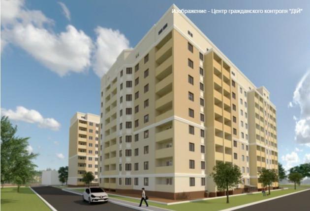 dom-dlya-sbu-v-kramatorske (1)