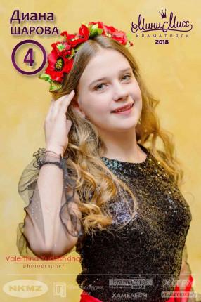 04-diana-sarova-01
