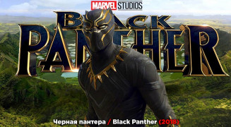cernaya-pantera-zastavka