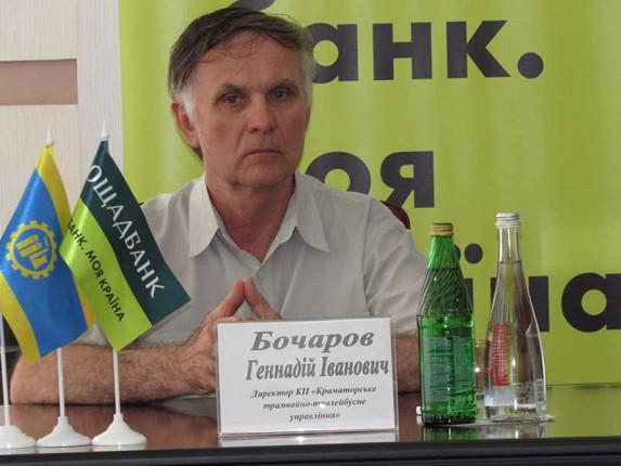 bocharov