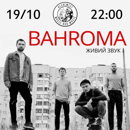bahroma-square