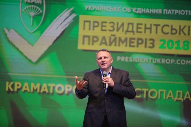 ukrop-prim02