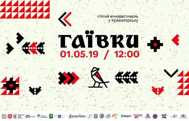 gayivki-i-partenri-01