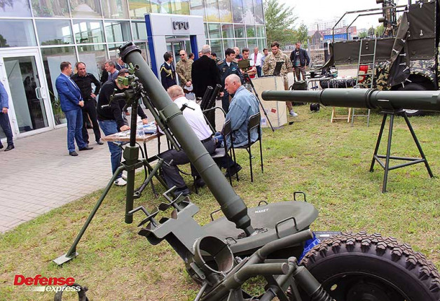 120-mm-minomet-bucharda-1