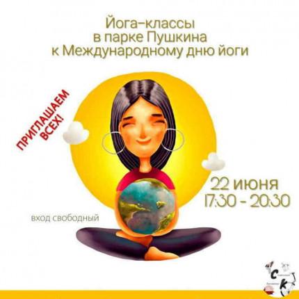 iogaaa